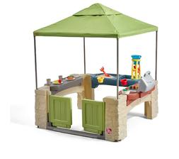 Step2 All Around Kids Outdoor Playset Play Fun Toy Playtime
