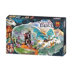 Bela <font><b>Elves</b></font> Queen Dragon's Rescue 10550 C