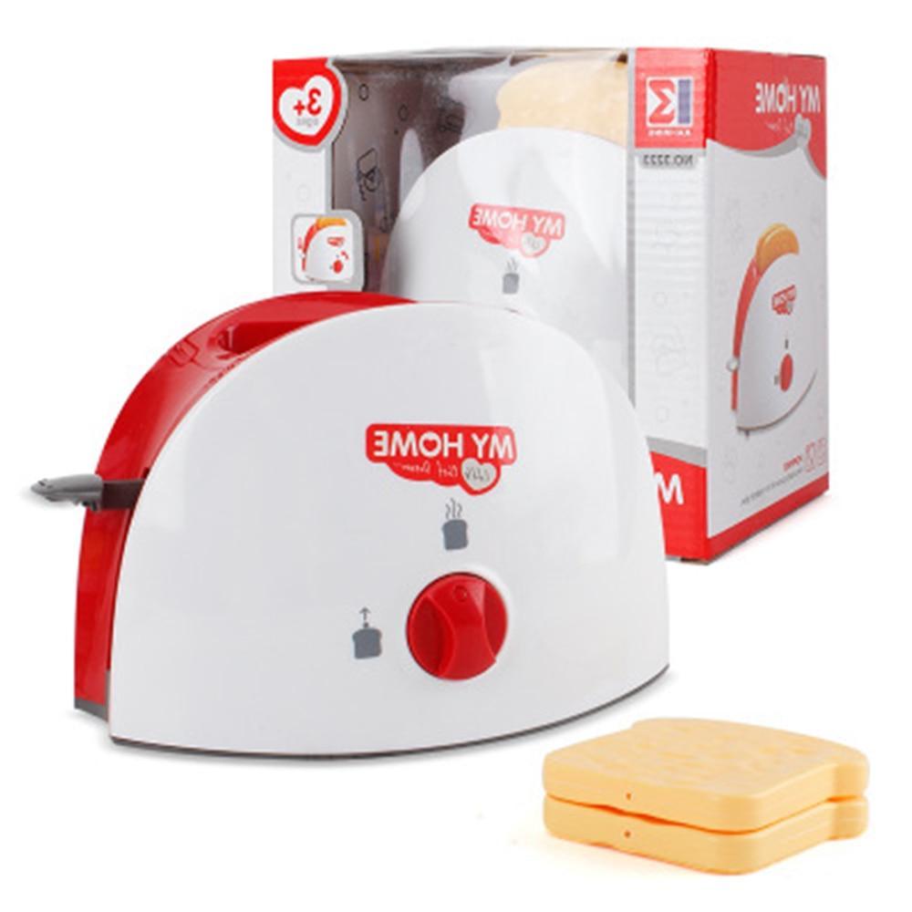 Household Kitchen <font><b>Toys</b></font> Coffee Machine Vacuum Kid <font><b>Toys</b></font>