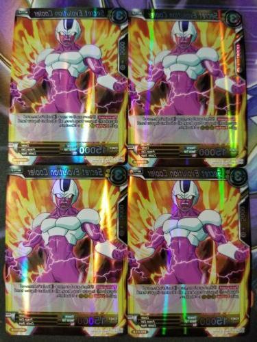 secret evolution cooler 4x bt2 111 r