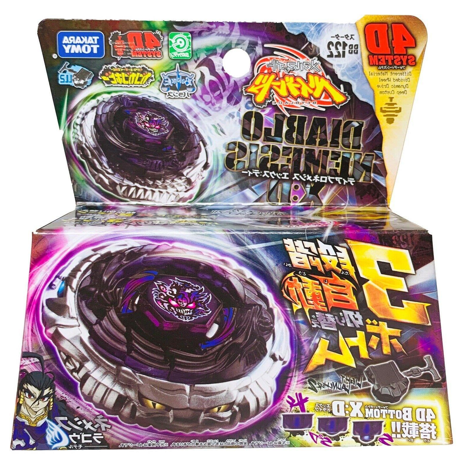 TAKARA TOMY / HASBRO Diablo Nemesis X:D Metal Fury Beyblade