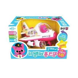 PinkFong Pink Singing PinkFong Airplane Aircraft Play Toy fo