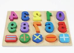 quality wooden number play set pre kindergarten