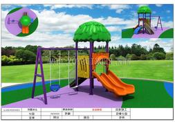 Residential Area <font><b>Playground</b></font> <font><b>Equ